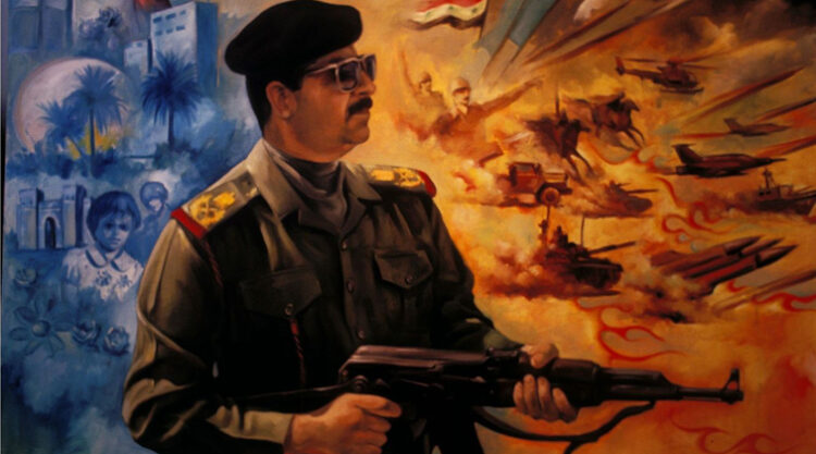 IRAČKA INVAZIJA NA KUVAJT 1990. GODINE