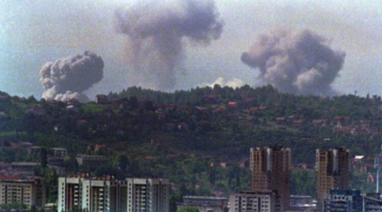 """NATO INTERVENCIJA U BOSNI I HERCEGOVINI – Operacija """"Namjerna sila"""""""