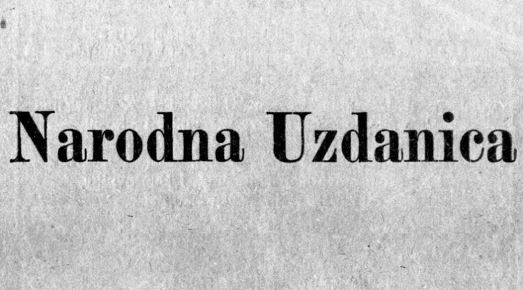 """KULTURNO DRUŠTVO """"NARODNA UZDANICA"""" – """"prohrvatska"""" protuteža """"Gajretu"""""""
