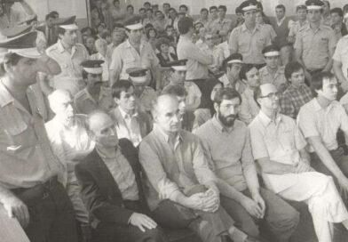 SARAJEVSKI PROCES 1983. GODINE – suđenje Muslimanima i muslimanima
